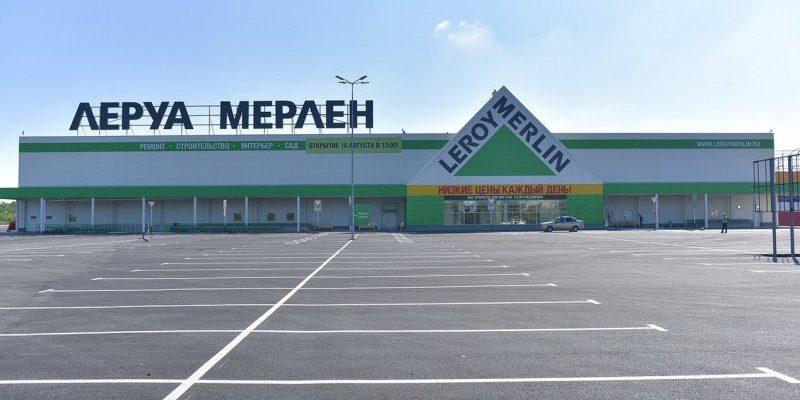 Леруа Мерлен Восток Гипермаркет Общая площадь 7,6 Га Резидент парка с 2012 г