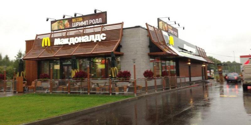 McDonaldsРесторан быстрого питанияОбщая плошадь 0,5 ГаРезидент с 2011 г