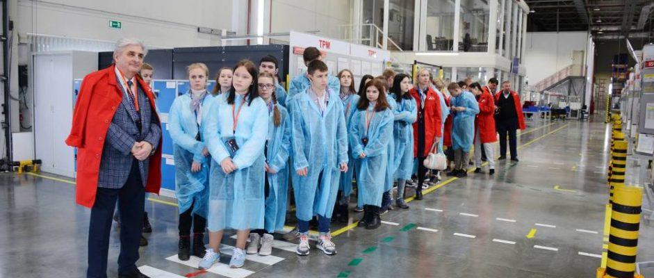 Школьники Богородского городского округа побывали на одном из крупнейших предприятий производственного кластера – заводе «Рото Франк»