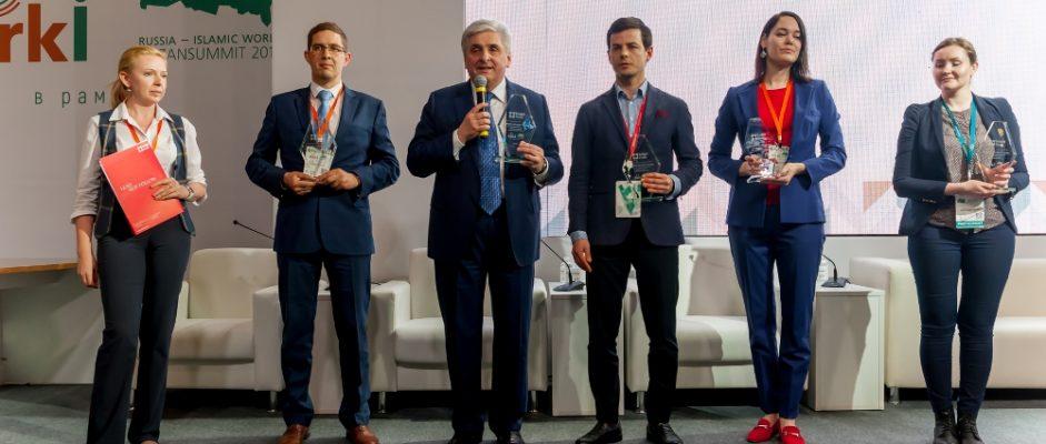 Делегация Богородского индустриального парка Московской области приняла участие на II Международном форуме Индустриальных парков «ParkI»