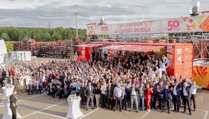 Сотрудники управляющей компании «Парк Ногинск» индустриального парка «Богородский» поздравили компанию PERI с 50-летним юбилеем.