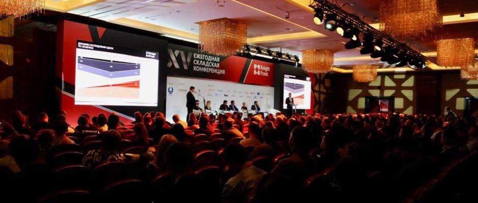 Представители индустриального парка «Богородский» приняли участие в XV ежегодной конференции Knight Frank