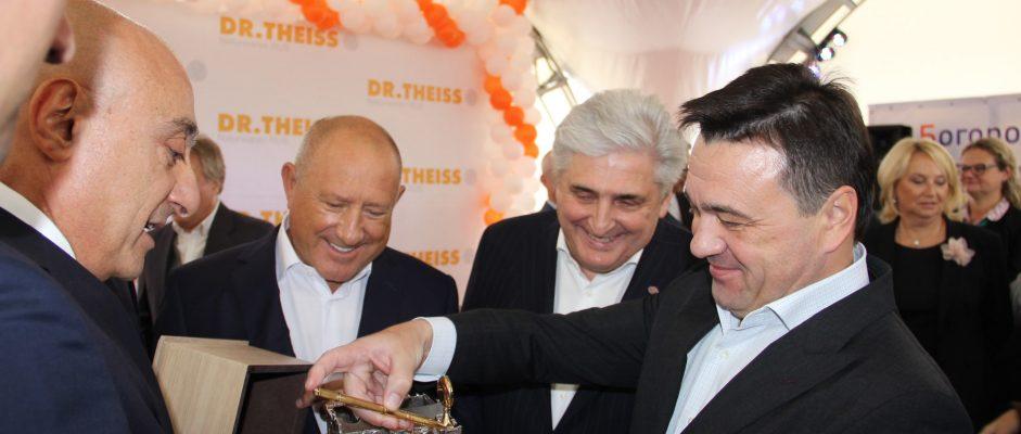 В индустриальном парке «Богородский» будет построен первый в России завод ООО «Доктор Тайсс Натурварен Рус».
