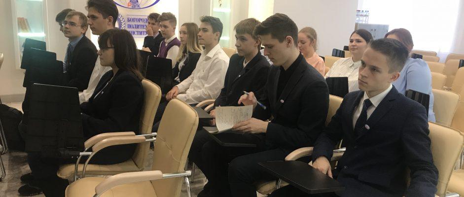 13 ноября Богородский индустриальный парк посетили школьники инновационного класса Ломоносовского лицея города Ногинск