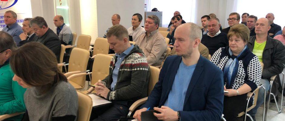20 ноября состоялась встреча с представителями компаний-резидентов индустриального парка «Богородский»
